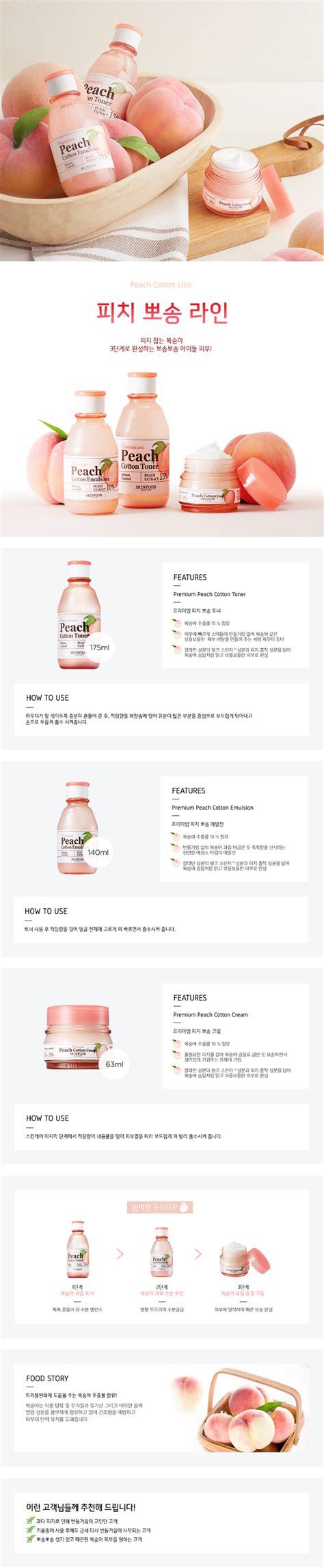 premium cuisine skin food skincare skincare skincare moisturizers
