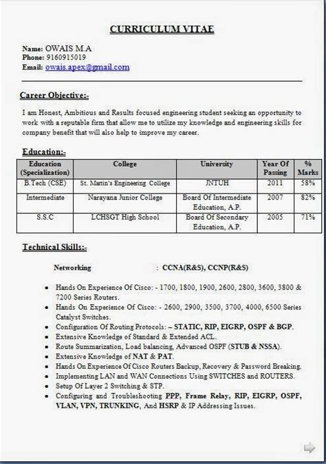 ccna network engineer fresher resume