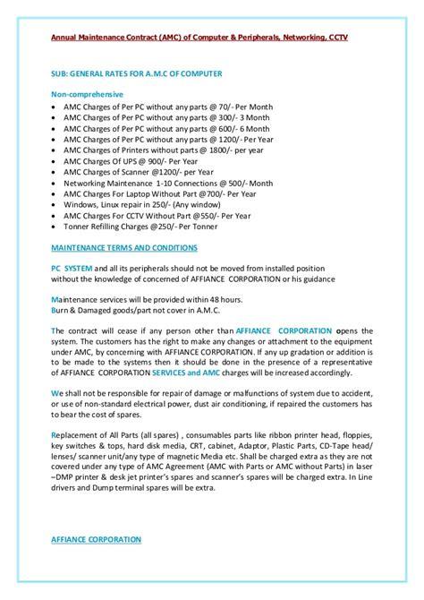 sample proposal letter  cctv installation jobs