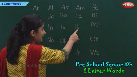 letter words  letter phonics words sight words
