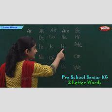 2 Letter Words  Two Letter Phonics Words  Sight Words  Pre School Kindergarten Youtube