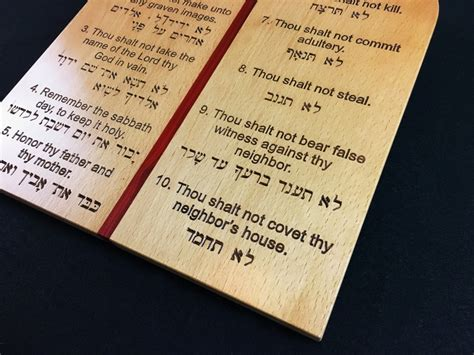 commandments  english hebrew woodworking talk