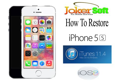 how to restore an iphone how to restore iphone 5s with ios 8