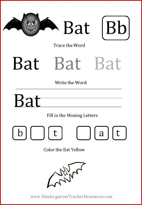 worksheets  short vowels