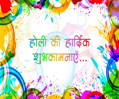 colourful happy holi photo pics pictures