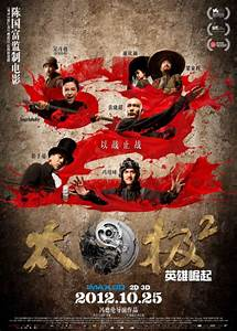 Photos from Tai Chi Hero (2012) - Movie Poster - 18 ...