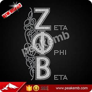 wholesale iron on greek letters zob vinyl heat transfer With where to buy iron on greek letters
