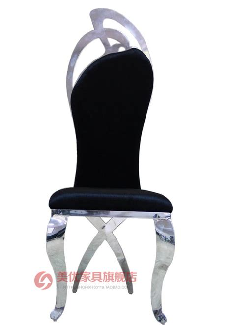 neo classical post modern stainless steel dining chair