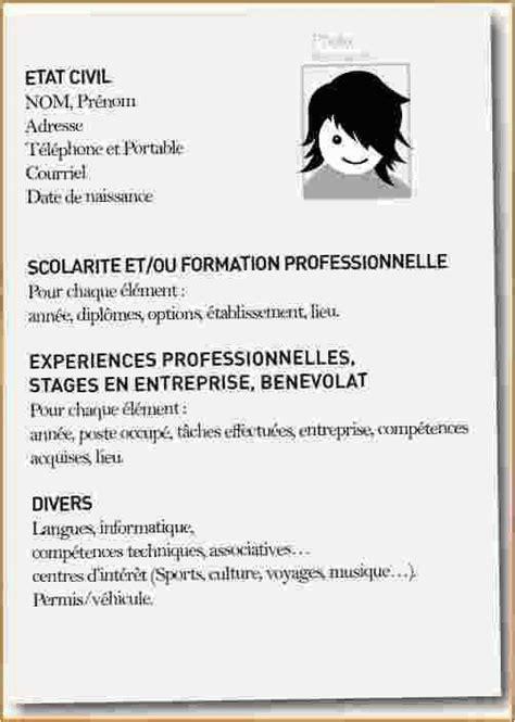 Cv En Francais Pour Etudiant by Exemple Cv Debutant Sans Experience Professionnel Exemple