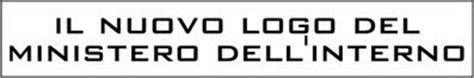 Logo Ministero Interno by Intelligenza Artificiale Il Nuovo Logo Per Il Ministero