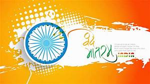 Greetings Message 26 January Indian HD Wallpaper ...
