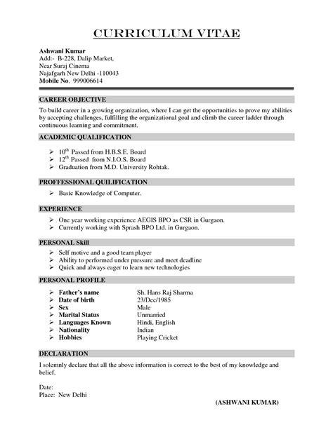 basic resume sle free surrey accounting resume sales accountant lewesmr