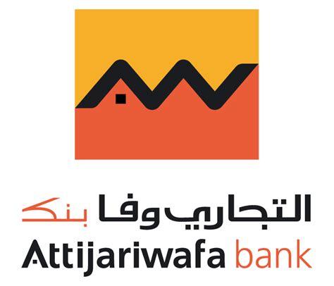 siege de attijariwafa bank casablanca attijariwafa bank adresse siege
