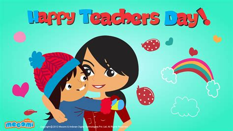 Happy Teachers Day 2013  Sms Quotes Collection