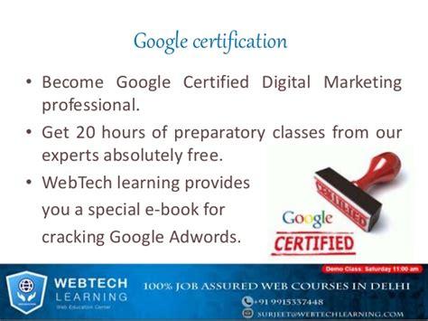 certified digital marketing professional digital marketing course in delhi