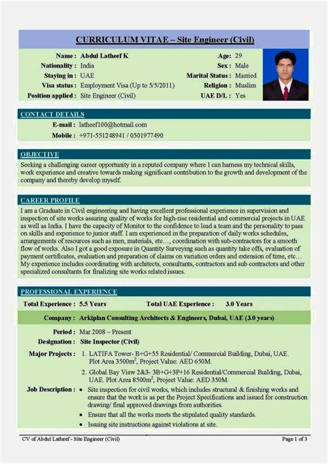 Mechanical Student Resume Pdf by Engineering Student Resume Format Pdf Resume Template Cover Letter