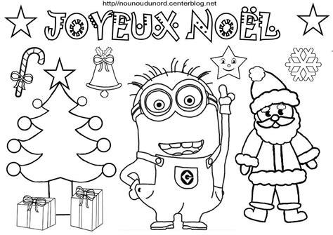 Coloriage Noel Heros Des Enfants