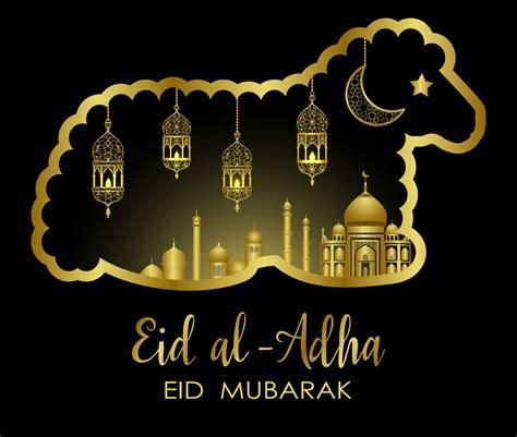 Eid Al Adha 2020: UAE private sector holiday announced ...