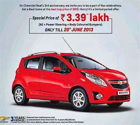 Chevrolet Beat Celebrates 3rd Anniversary In India With
