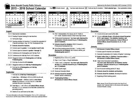 anne arundel county public schools calendar printable calendar