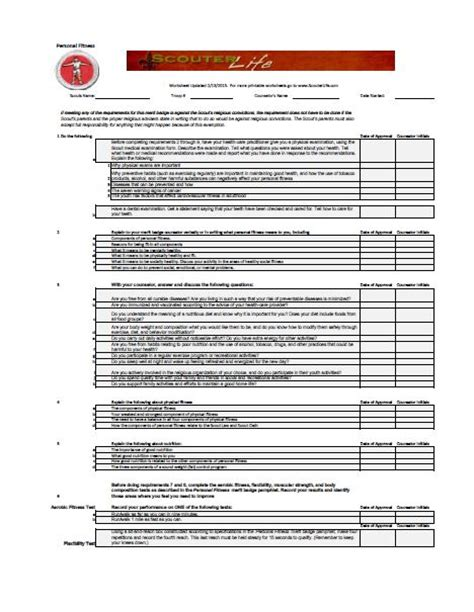 answers to personal fitness merit badge worksheet free