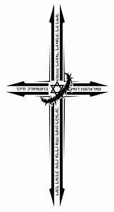 My cross tattoo by distantview on DeviantArt