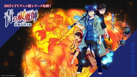 Anime Comedy Romance Dengan Rating Tinggi 37 Rekomendasi Anime Terbaik 2017 Dengan Rating Tinggi