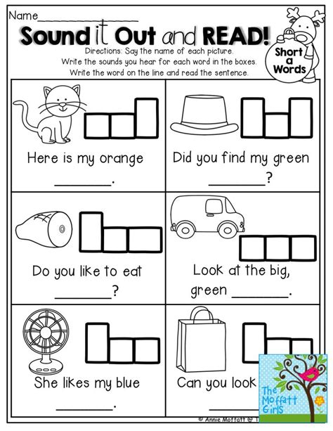 The 25+ Best Simple Sentences Ideas On Pinterest  Simple Sentences Worksheet, Sight Word