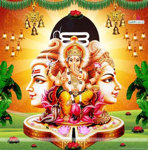 Hindu God Vinayaka Siva Parvathi Hd Wallpapers Free