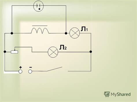 Способы уменьшения потерь при передаче электроэнергии