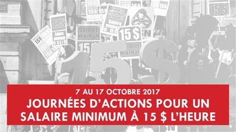 salaire minimum pour un cadre actualit 233 s ftq outaouais