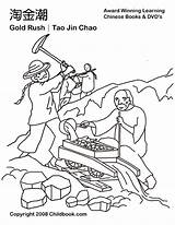 Rush Coloring Drawing Mining Miner Panning Draw Children Printable Drawings California Google Clipart Paintingvalley Chinese Popular Coloringhome Getdrawings Sheets Getcolorings sketch template