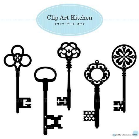 Clipart Key Digital Clip Transfers Clip