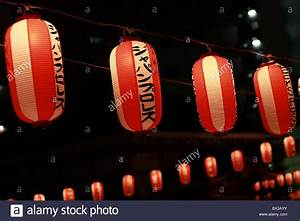 Japanese lanterns light up the night during a summer ...