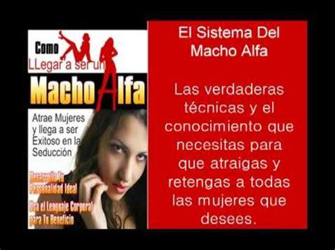 El Destino Alfa Episodio 1 Edition by Como Seducir A Una Mujer El Sistema Alfa