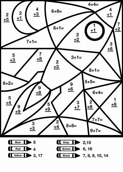 Math Mystery Answer Worksheets Coloring Guess Children