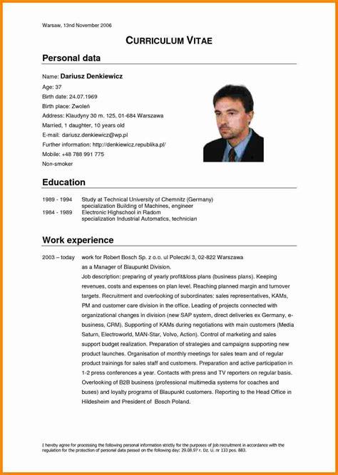 cv model english  theorynpractice