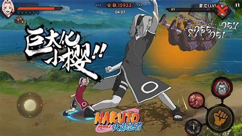 Juegos interactivos para reforzar todas las areas. Naruto Mobile - Debut test phase begins in China next month - MMO Culture