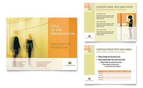 hr ppt templates free hr consulting powerpoint presentation template design