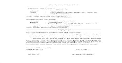 Berikut ini merupakan contoh surat kuasa pengambilan sertifikat yang dapat digunakan guna pengambilan sertifikat rumah ataupun tanah entah itu di bank dikarenakan menjadi jaminan kredit yang dapat diambil karena telah lunas ataupun di kantor bpn (badan pertanahan nasional). Contoh Surat Kuasa Untuk Mengurus Sertifikat Tanah ...