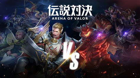 tencent reportedly    arena  valor