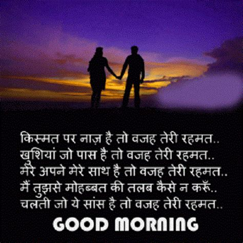 It sets the awesome tone and the tempo of your daily life. 40 गुड मॉर्निंग good morning quotes images in Hindi with photo free download for Whatsapp ...