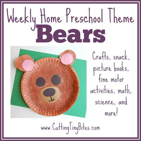 Bear Theme Weekly Home Preschool  Cutting Tiny Bites