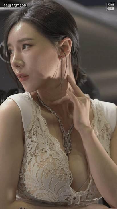 Ggulbest Song Joo Factory Racing Sleeveless Cleavage