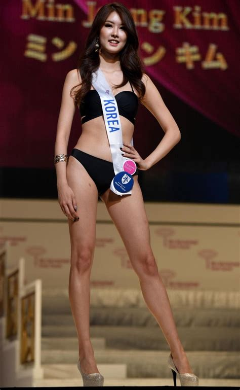 Miss Korea Kim Min Jeong Poses In Her Swimwear During A