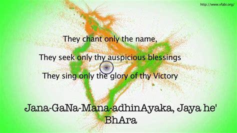 indian national anthem with english meaning jana gana mana