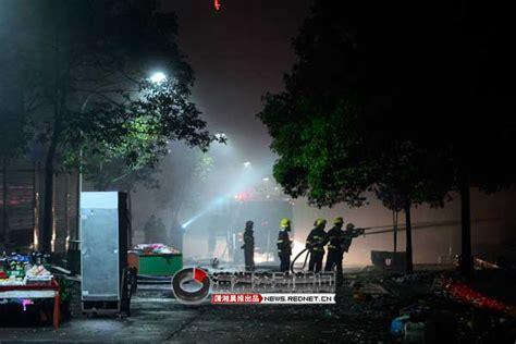 长沙星沙聚鑫大厦凌晨起火殃及几十家门店[图]-搜狐滚动