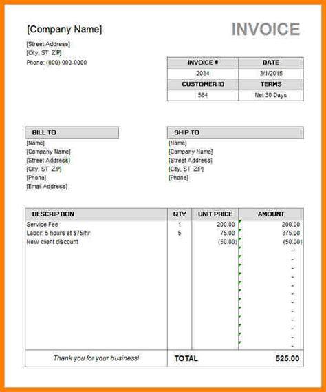 internet bill format  word sample travel bill