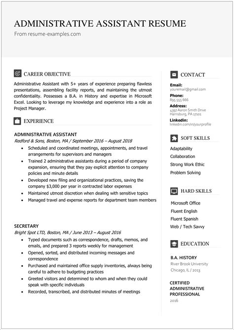 Administrative Assistant Resume Example DOCX / FREE