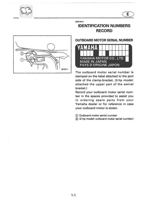 Yamaha Outboard Motor Serial Number Meaning by Yamaha Outboard Motor Serial Number Meaning Newmotorspot Co